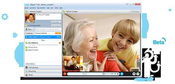 Skype 4.2 Beta: новая тестовая версия популярной программы