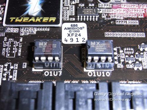 Foxconn Inferno Katana 2BIOS