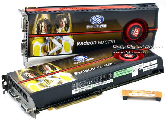 Видеокарты Sapphire Radeon HD 5970