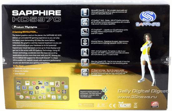 Обратная сторона коробки с Sapphire Radeon HD 5970
