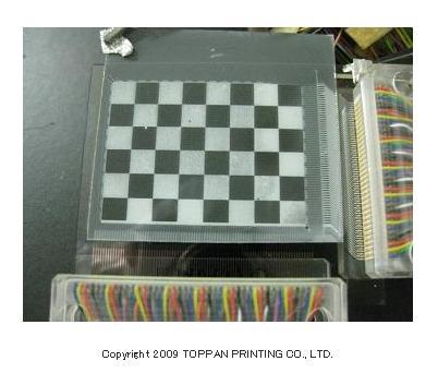 e-paper Toppan