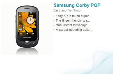 Corby POP появился на официальном сайте Samsung