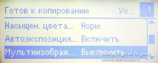 x6128_003.jpg