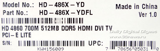 наклейка на коробке XFX Radeon HD4860