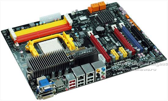 ECS Black Series A890GXM-A