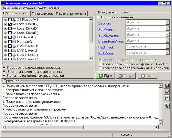 В дополнение к антивирусу - утилиты для защиты от шпионов. 157891