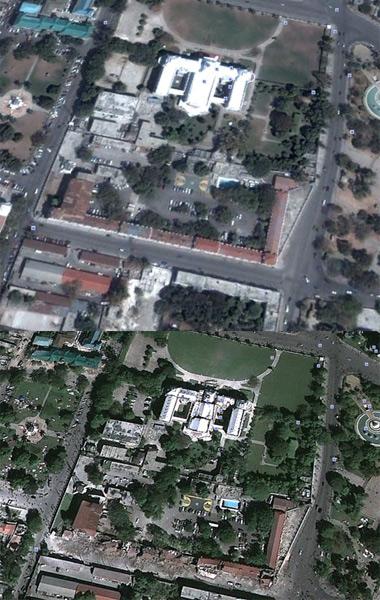 Землетрясение на Гаити: как помочь жертвам стихии онлайн