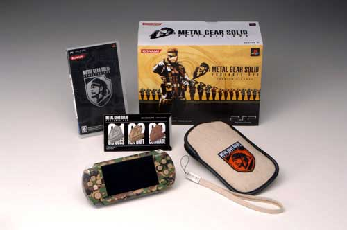 Специальное издание MGS: Peace Walker + PSP