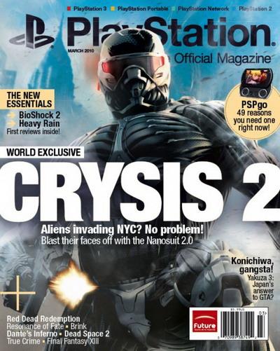 Действие боевика Crysis 2 разворачивается в Нью-Йорке
