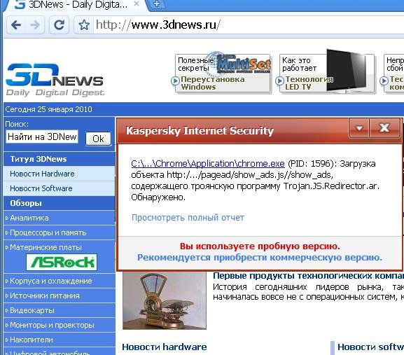 http://www.3dnews.ru/_imgdata/img/2010/01/25/159520.jpg