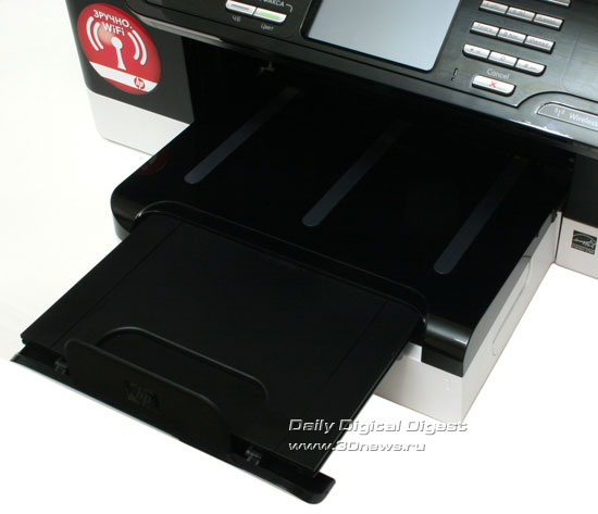 HP Officejet Pro 8500 Wireless (a909g). Лоток для бумаги