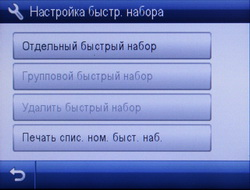 fax_6.JPG