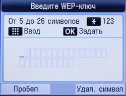 net_1.JPG