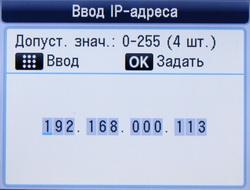 net_5.JPG