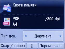 scan_2.JPG