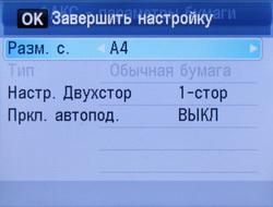 fax_8.JPG