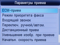 fax_12.JPG