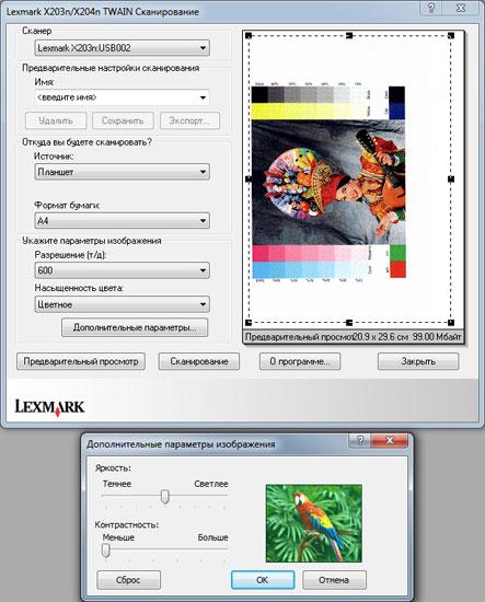 scaner_1.jpg