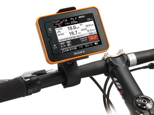 Sony GPS NV-U35 1