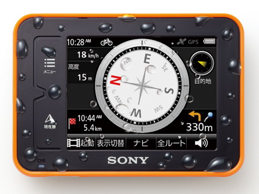 Sony GPS NV-U35 2