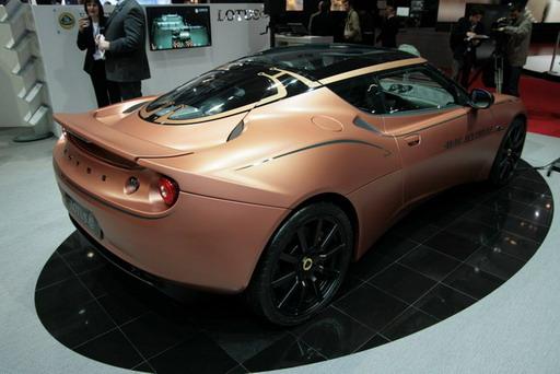 Lotus Evora 414E Hybrid concept 2