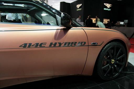 Lotus Evora 414E Hybrid concept 4
