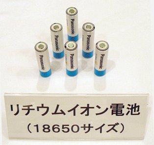 Литий-ионные аккумуляторы Panasonic