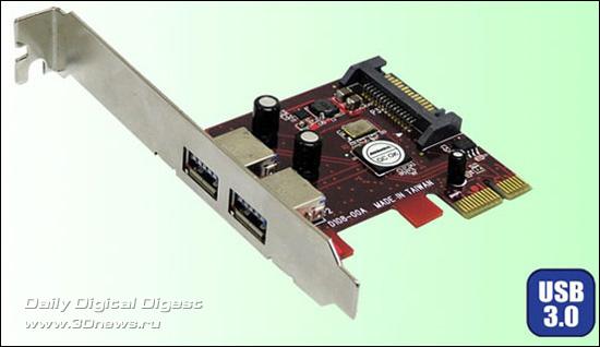 Addonics PCIe USB 3.0