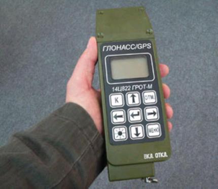 http://www.3dnews.ru/_imgdata/img/2010/03/15/166972.jpg