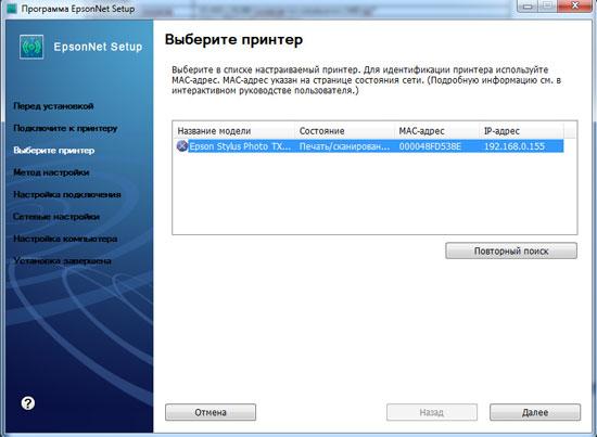 netsetup_1.jpg