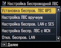 lan_3.JPG