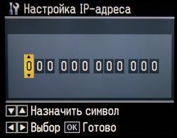 lan_12.JPG