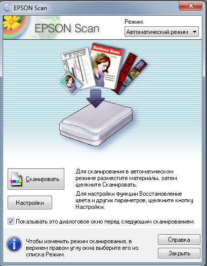 scanner_1.jpg