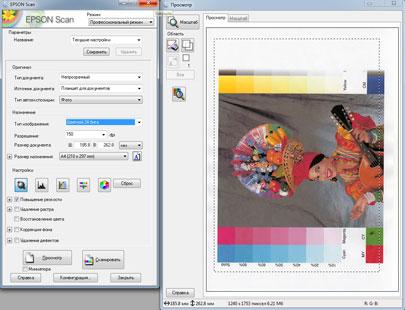 scanner_4_sj.jpg