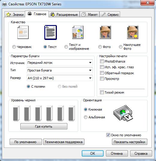 printer_2.jpg