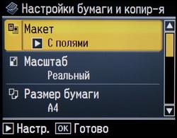 copy_3.JPG