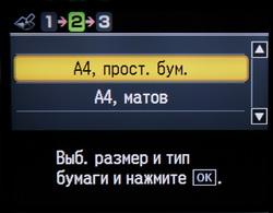 copy_15.JPG