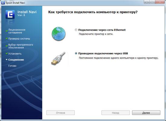 netsetup_0.jpg