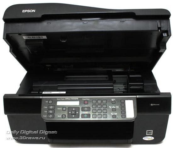 EPSON Stylus Office TX510FN. Вид спереди. Модуль сканера поднят