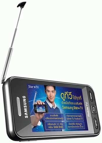 Samsung GT-S5230 Star с ТВ-тюнером Компания Samsung выпустила обновленную версию сотового телефона Samsung GT-S5230...