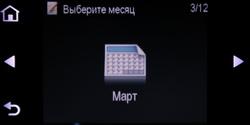 main_6.JPG