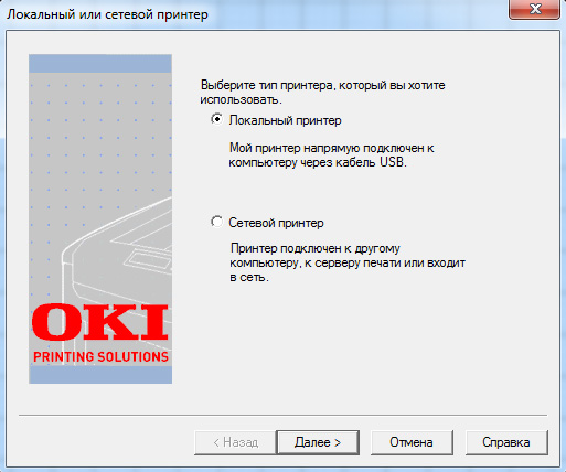 OKI  MC360. Настройка подключения