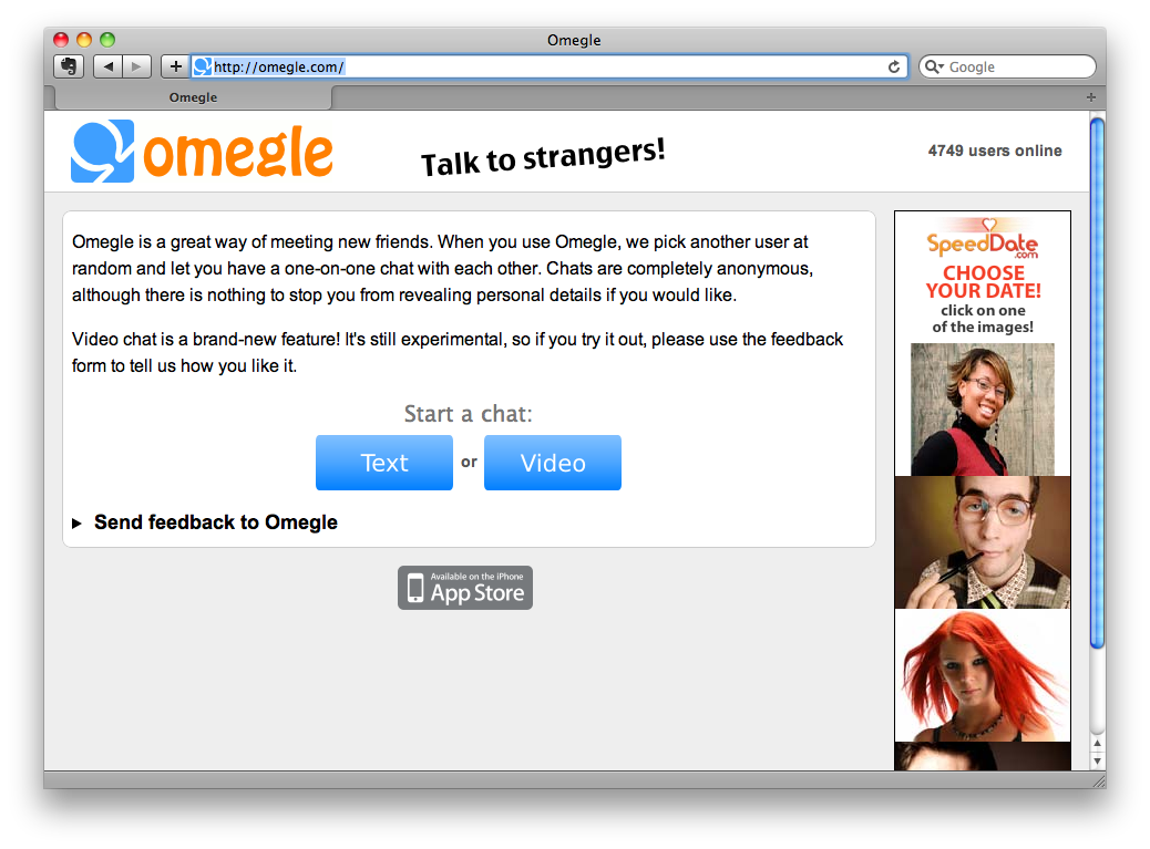 Случайные веб онлайн знакомства