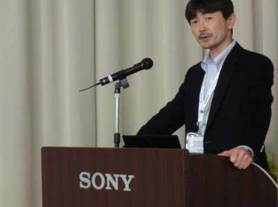 Sony_VAIO