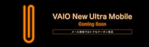 VAIO Ultra Mobile