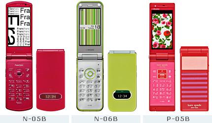 NTT DoCoMo представила 20 летних новинок 20100518_style02