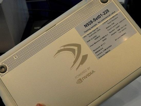 Прототип планшета Foxconn на базе NVIDIA Tegra 2 под управлением ОС Android Foxconn89-inchtegra2tablet03-575x431
