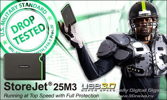 Внешний «броневинчестер» Transcend StoreJet 25M3 с USB 3.0 Transcend_StoreJet_25M3_Pic_01