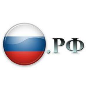 Два года работы домена  .РФ