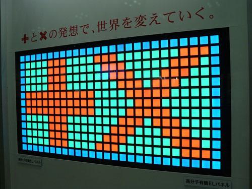 У Sumitomo Chemical готов первый образец 6,5-дюймовой OLED-панели Sumitomo-Chemical_3